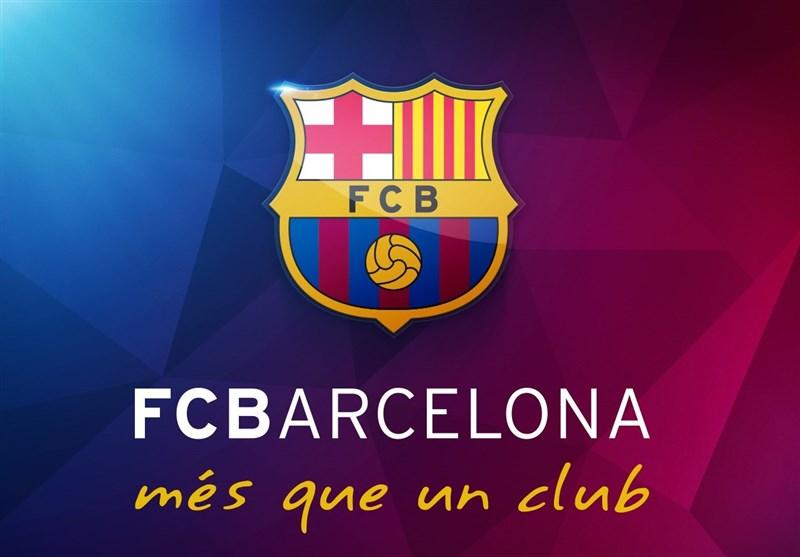 Analysis of the hymn of Futbol Club Barcelona