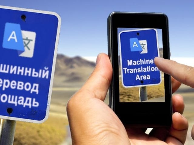 What should I be using machine translation for?