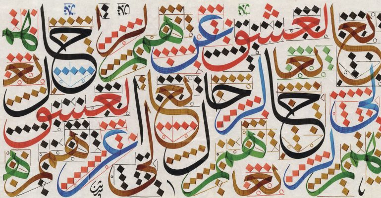Localising Arabic: Arabish